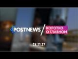 13.11   Пострадавшим от взрыва дома в Ижевске выделят новые квартиры