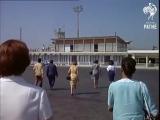 Greek Island (1965)