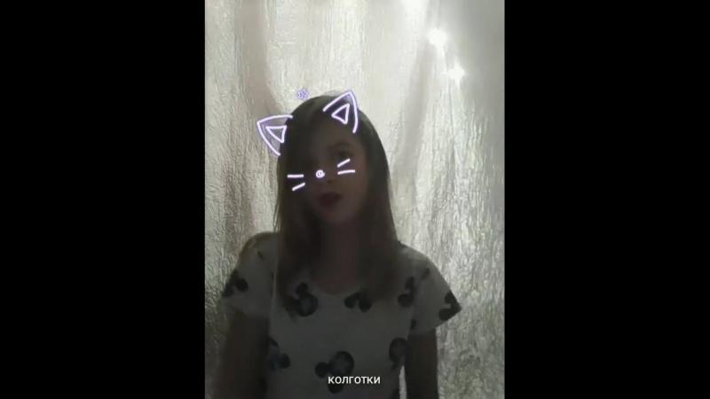 МС КИСУЛЯ