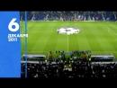 «Зенит» — в плей-офф Лиги чемпионов!