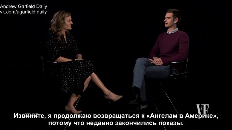 Интервью для Vanity Fair | TIFF 2017 | «Дыши ради нас» (русские субтитры)