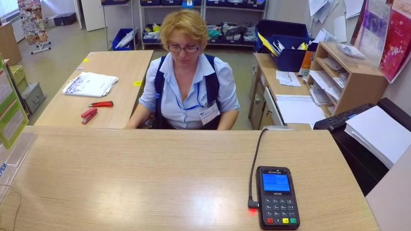 POS-терминалы Почта Банка в отделениях Почты России
