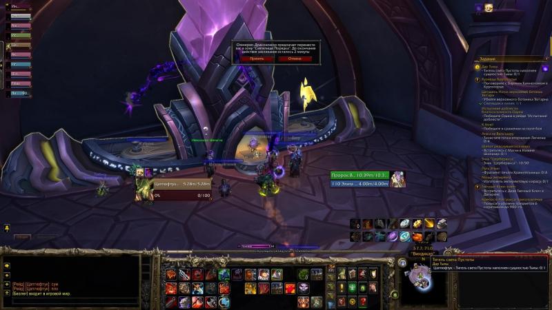 World Of Warcraft 09.16.2017 - 15.15.10.04