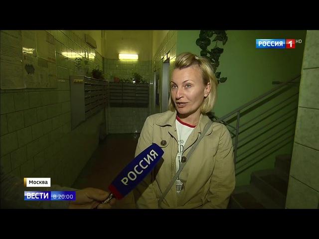 Дерзкое ограбление: в Москве ищут взорвавших банкоматы преступников