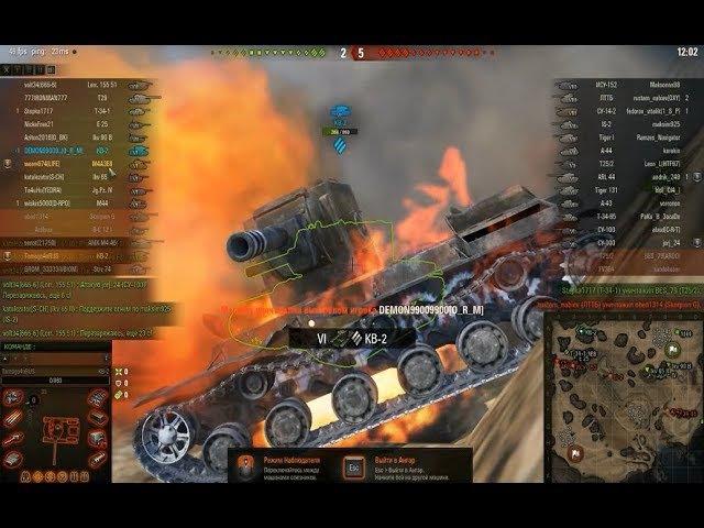 18 У Никиты бомбит в World Of Tanks нарезка №20 - НЕМЦЫ, ПОЧЕМУ ВЫ НЕ РАБОТАЕТЕ!?