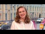 Светлана Колпакова. «Доброе утро»