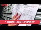 2,5 миллиона рублей краевое правительство потратит на рассказы о себе в соцсетях и другие новости