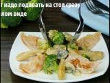 """Теплый салат """"Калороссо"""" - вкуснейшая, простая в приготовлении закуска!"""