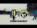 URALGO | Путешествуй вместе с нами!