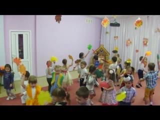 """Танец"""" милый рыженький листок"""""""