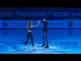 Александра Степанова и Иван Букин ЧР2018 ПВ (24/12/2017)