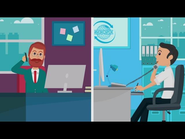 Фриланс мультипликация фрилансер при подаче на визу