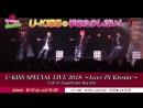 【ミュージック・ジャパンTV】U-KISSの手あたりしだい!みどころ@86_HD