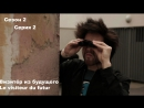 Визитёр из будущего Сезон 2 серия 2 Озвучка