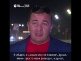 Житель Сочи сдал билеты на рейс Ан-148 за несколько дней до катастрофы