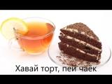 Оригинальный перевод песни Таркана