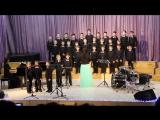 Джаз-фестиваль в ДМХШ 03.02.3018. Кандидатский хор.