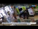 В американском Хьюстоне смекалистый продавец помогла задержать грабителя
