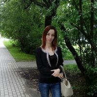 Альбина Алиева