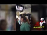 Контролёры нарвались не на ту... Конфликт в автобусе. Быдло / Жесть