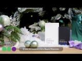 МегаФон – Новогодние акции с Samsung