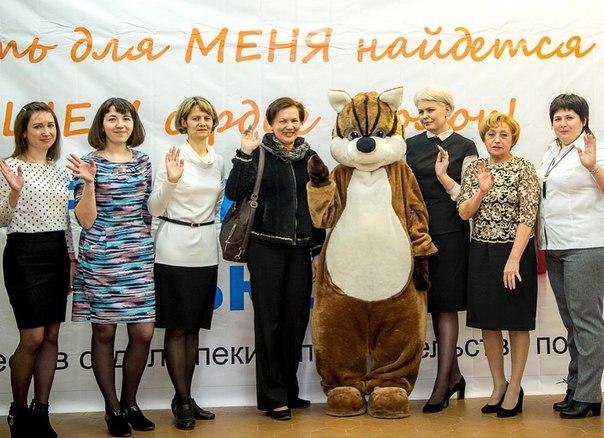 Форум приёмных родителей Усть-Илимского района