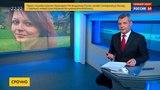 Новости на Россия 24 Не звоните и не посещайте Скотленд-Ярд зачитал заявление Юлии Скрипаль