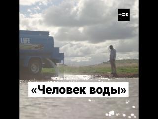 Фермер спасает диких животных во время засухи