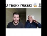 Алексей Чумаков - В твоих глазах (cover)