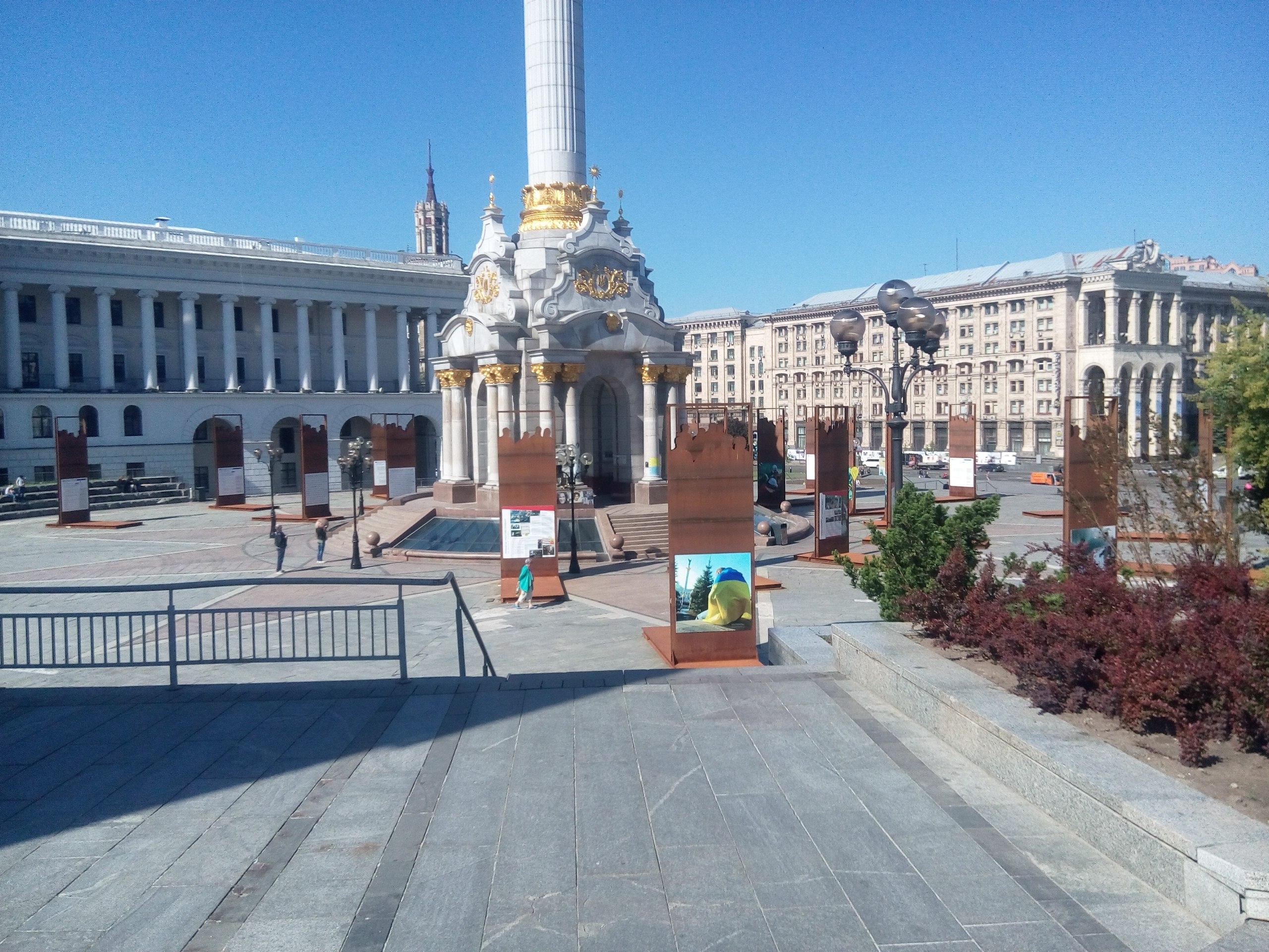 Киев. Путешествие дилетанта.
