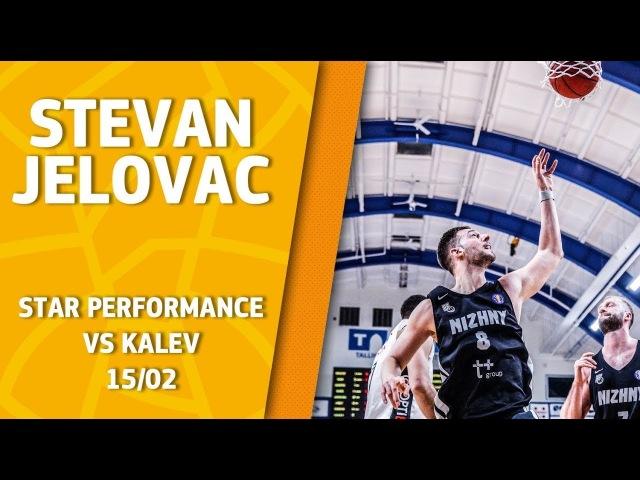 VTBUnitedLeague • Legendary Star Performance. Stevan Jelovac @ Kalev - 49 points 55 efficiency (VTB League records)