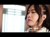 EYUNG latest crossdresser theme video for November 11th Season 3