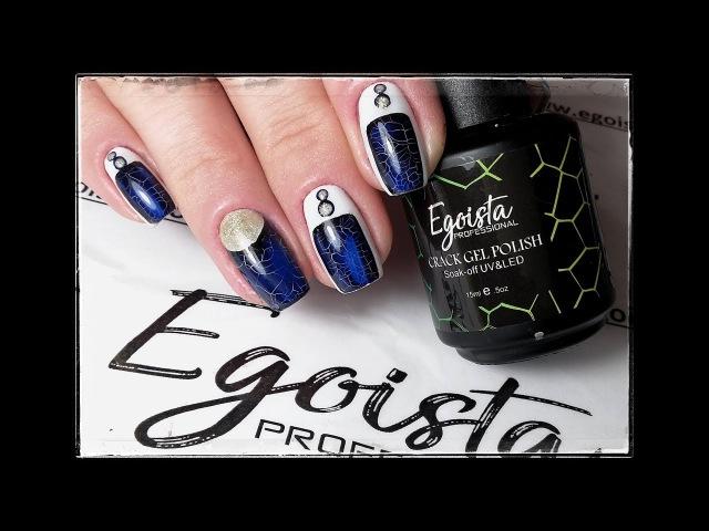💅 Дизайн КРАКЕЛЮР на ногтях 💅 EGOISTA professional 💅 Дизайн ЛЕВОЙ рукой 💅