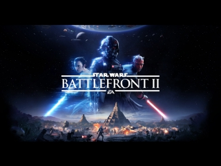 Лучшие моменты Star Wars Battlefront II Beta