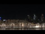 Дубай.Танцуюшие фонтаны.