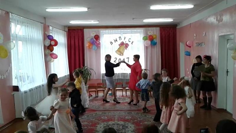 Вальс с воспитателямиДетский сад Светлячок гп ЛиозноСпасибо авторам за песнюHD