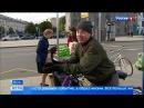Вести-Москва • На работу на велосипеде: раз в год и каждый день