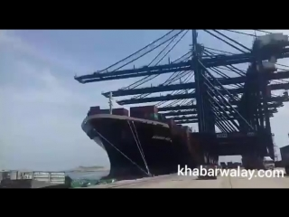 Two Ships accident in Karachi Port