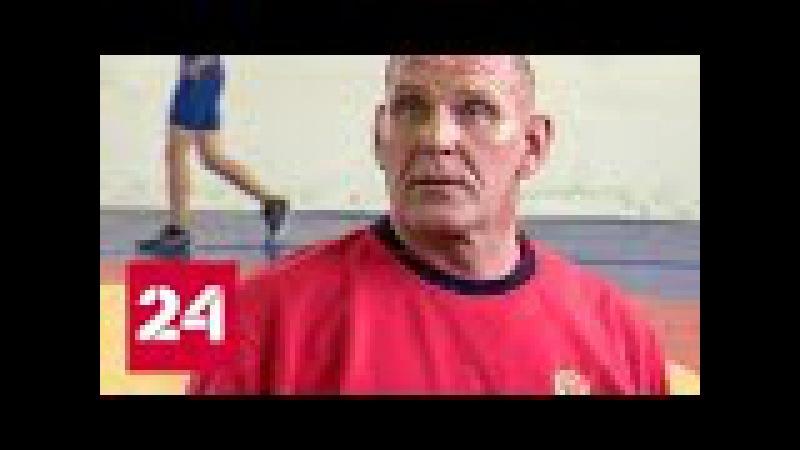 Борец, не оставляющий шансов противнику: Александру Карелину - 50 - Россия 24