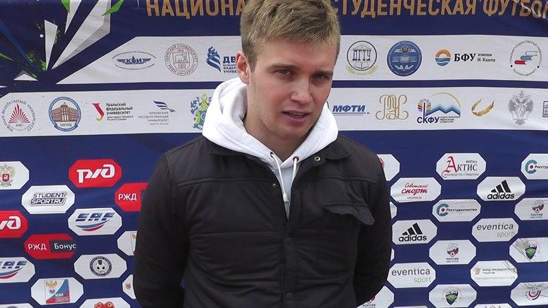 Главный тренер СПбГУ Евгений Ганжа после матча СПбГУ - КГТУ (2:1)