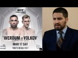 Прогнозы UFC Fight Night 127 Волков - Вердум I Аналитика ММА