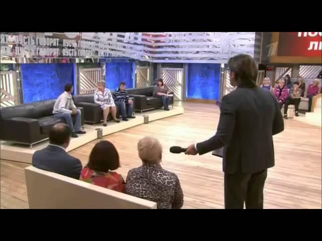 Пусть говорят - Первая и последняя любовь 24.09.2013