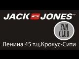 JACK &amp JONES FAN CLUB приглашает на презентацию клипа