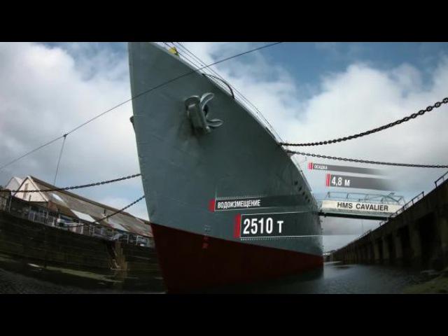 Эсминец HMS Cavalier. Морские легенды [World of Warships]