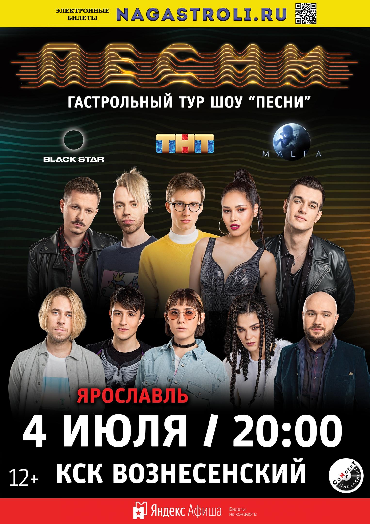 Афиша концертов гастролей маленькие трагедии спектакль купить билеты