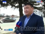 ГТРК Тыва об участниках праймериза Единой России