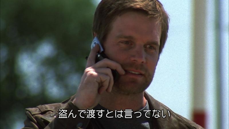Потерянная комната — 1 сезон, 3 серия / 2. Расчёска | The Lost Room | HD (1080p) | 2006