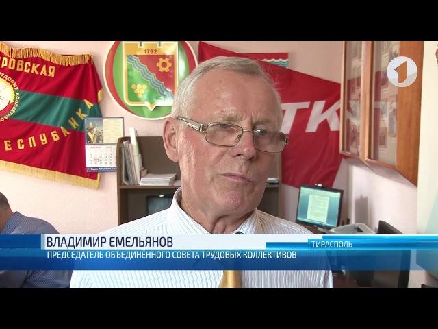 ОСТК призывает поддержать инициативу Президента
