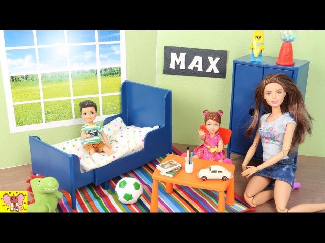 Как сделать Кукольный дом Складной Мебель ИКЕА для Катя и Макс Барби Дом мечты И...
