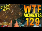 PUBG WTF Funny Moments Highlights Ep 129 (playerunknown's battlegrounds Plays)